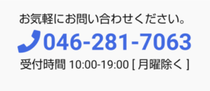 Screenshot_20200202-1413102-e1584018716231